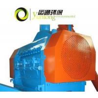 Buy cheap No.1 quality rubber granulator for sale-waste tyre recycling machine manufacture from wholesalers