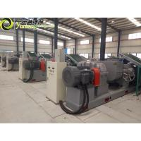 Buy cheap Reclaimed Rubber Machine-Waste Tires Recycling For Reclaimed Rubber Production from wholesalers