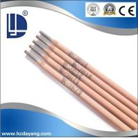 Buy cheap Different types of welding rods AWS E316L-16 Stainless Steel Electrodes China Manufacture product