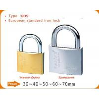 Buy cheap Iron padlock series Product Name:European standard iron lock- from wholesalers