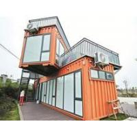 Buy cheap The largest suppliers bunk shipping container prefab house used shipping container coffee shop from wholesalers