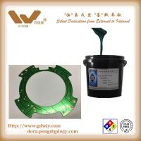 Buy cheap UV Green Solder Masking Ink for PCB from wholesalers