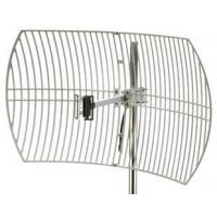Buy cheap WH-GSM-D20 GSM antenna from wholesalers