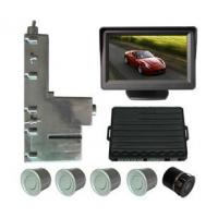 Buy cheap anticollision car reversing system kit from wholesalers