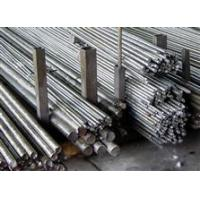 Buy cheap Round Bar from wholesalers