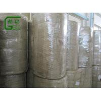 Buy cheap GERUI rockwool felt from wholesalers