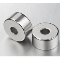 Buy cheap Neodymium magnet used in toy,car computer,and ect. from wholesalers