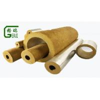 Buy cheap GERUI rockwool pipe from wholesalers
