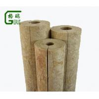 Buy cheap GERUI rock wool pipe insulation from wholesalers