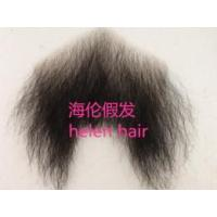 Buy cheap black human hair pubic hair for man costume wig china from wholesalers