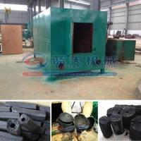 Buy cheap BBQ cooking biomass briquette charcoal burning kilns from wholesalers