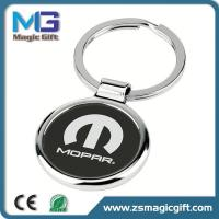 Buy cheap Wholesales customized metal keychain with epoxy dome from wholesalers