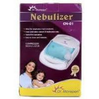 Buy cheap Medical Nebulizers from wholesalers
