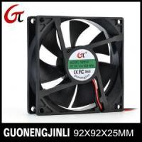 Buy cheap Axial Fan 92*92*25mm from wholesalers
