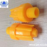 Buy cheap AA707 Wind jet air nozzle from wholesalers