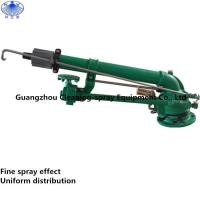 Buy cheap BGS50 gun sprinkler for dust suppression from wholesalers