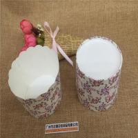 Buy cheap JZ-14: Colorful Flower Paper Printing Mechanism of Cup product