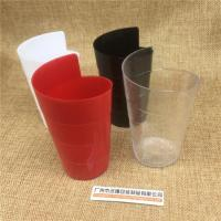 Buy cheap GD-02:Cute Jelly Gel Cups from wholesalers