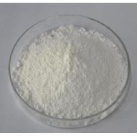 Buy cheap L-Ornithine Hydrochloride from wholesalers