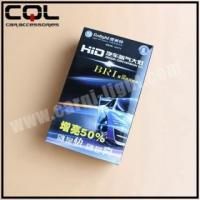 Buy cheap Cnlight BRI H7 xenon bulb from wholesalers