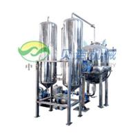 Buy cheap Spherical Transverse Mixing Vacuum Concentration Unit from wholesalers