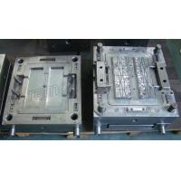 Buy cheap Battery Case Mould18 from wholesalers