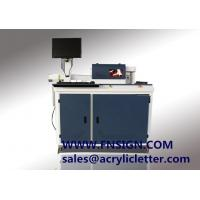 Buy cheap 130mm Automatic Channel Letter bending Machine from wholesalers