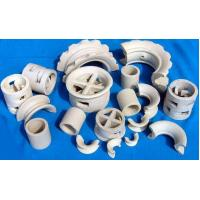 Buy cheap Ceramic pall ring,Raschig ring,Saddle ring,CMR from wholesalers