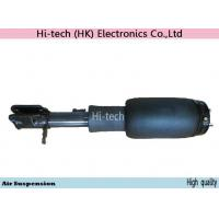 Buy cheap HOT OFFER For Range-Rover L322 air suspension strut front right RNB000740 from wholesalers