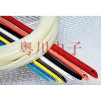 Buy cheap Silicone tube of silicon grease from wholesalers