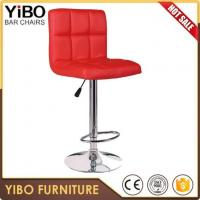 Buy cheap Bar Stool UK Swivel Metal Leather Bar Chair from wholesalers