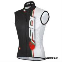 Buy cheap Wind vest from wholesalers