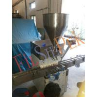Buy cheap Automatic Ghee packing machine from wholesalers
