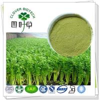 Buy cheap Ph-Intermediates Celery powder from wholesalers