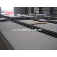 Buy cheap ASTM Grade A6 steel plate sales in china2016-09-13 14:03:37 from wholesalers