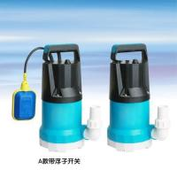 Buy cheap Submersible Pump NameHQS-5000-A from wholesalers