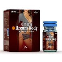 Buy cheap Dream Body slimming capsule 20 boxes from wholesalers