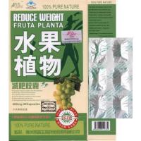 Buy cheap Reduce Weight fruta planta weight loss capsules 3 boxes from wholesalers