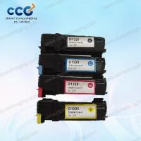 Buy cheap Toner cartridge compatible for Xerox C1110 from wholesalers