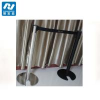 Buy cheap 2 Crowd Control Stanchions Stand (Black Belt) from wholesalers