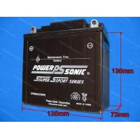 Buy cheap Chinese ATV Parts Battery 12N9-4B-1 Chinese ATV *POPULAR from wholesalers
