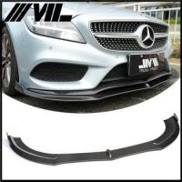 Buy cheap Carbon fiber Aero Lip W218 Front Diffuser for Mercedes W218 Facelift 15-16 from wholesalers