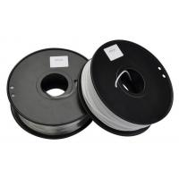 Buy cheap 3D Printer Filaments PETG Model: PETG 9997 Units in Stock from wholesalers