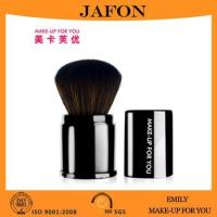 Buy cheap Synthetic powder brush, blush brush, rotating makeup brush with flocking bag from wholesalers