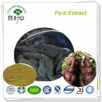 Buy cheap Ph-Intermediates Tuber Fleeceflower Root Extract from wholesalers