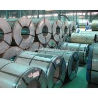Buy cheap Pipeline P195GH steel pipe size chart from wholesalers