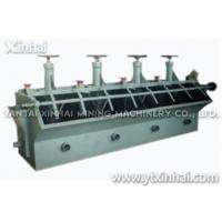 Buy cheap XHF air-inflation flotation cell from wholesalers