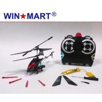 Buy cheap WM-F3D116F 23.5cmL 3.5ch rc mini helicopter shooting missiles with simulation battle sounds from wholesalers