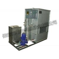 Buy cheap Cooling System air-water cooling system from wholesalers