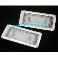 Buy cheap Projector Lens Lights BMW E46 2D 04-06 led license plate light from wholesalers